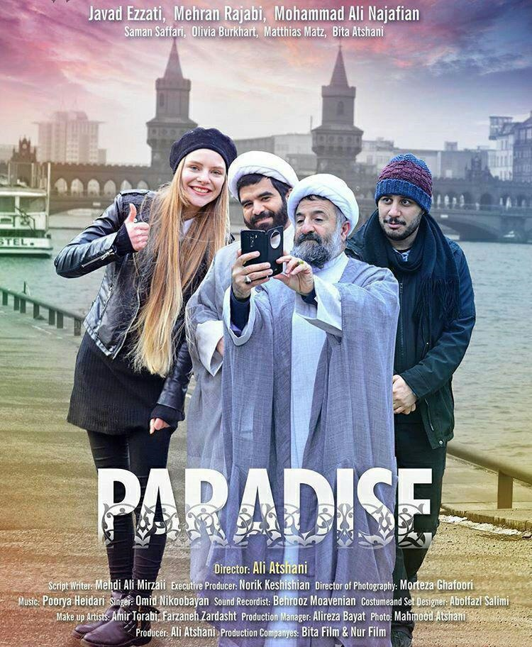 دانلود رایگان فیلم ایرانی پارادیس با کیفیت عالی